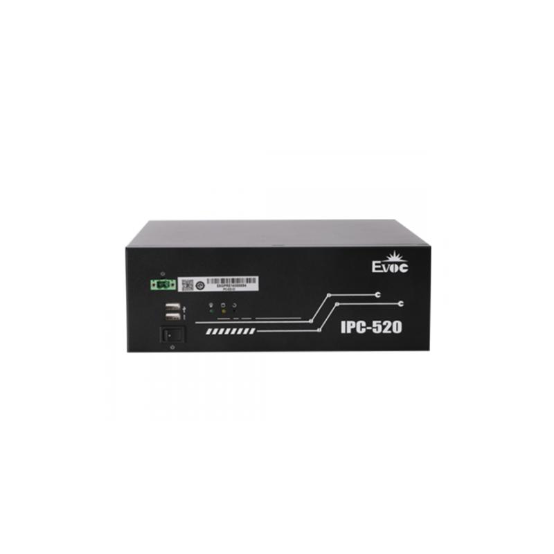 研祥工控机 IPC-520 2U小型研祥工控机